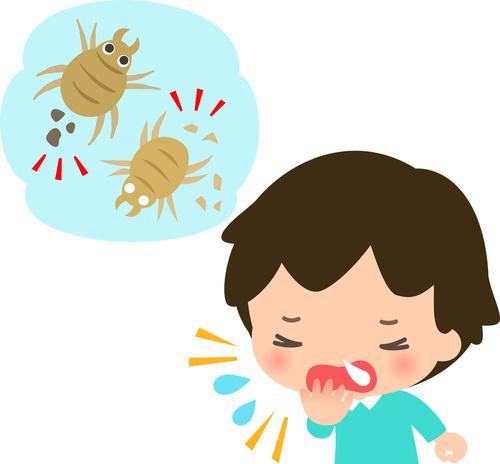 kichanie alergia